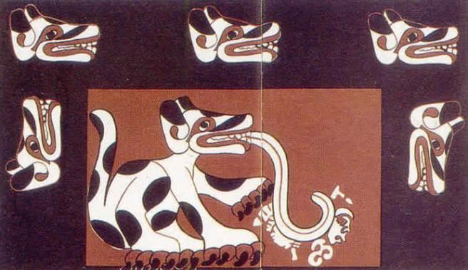 perro-maya